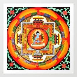 Buddhist Healing Mandala Art Print