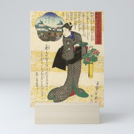 Customs of Osaka Frivolous Songs Matched with Beauties by Hasegawa Sadanobu Mini Art Print