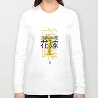 kill bill Long Sleeve T-shirts featuring THE BRIDE FROM KILL BILL by Akyanyme