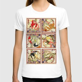 Ubu Teeeet T-shirt