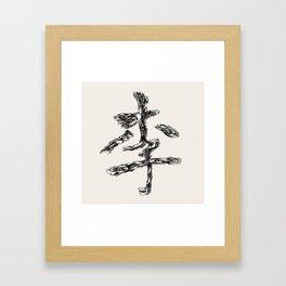 Li Framed Art Print