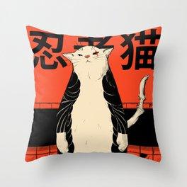 Neko ninja 2 Throw Pillow