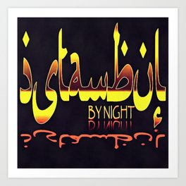Istanbul By Night Skyline Cityscape Typography Art Print