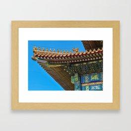 Forbidden City Temple Detail Framed Art Print