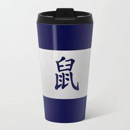 Chinese zodiac sign Rat blue Travel Mug