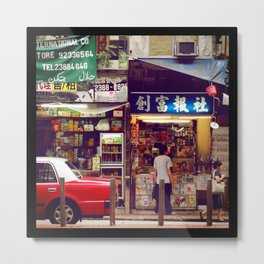 Yau Ma Tei, Hong Kong Metal Print