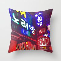 korea Throw Pillows featuring Neon Korea by Josette LeBlanc