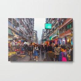 Hong Kong Market Metal Print