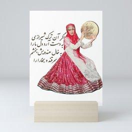 Turk Shirazi Mini Art Print