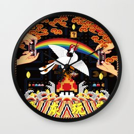 A Beast in human clothing - Chinese civil official uniform pattern -  Hardcore Gamer Wall Clock