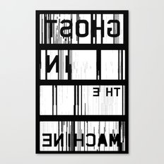 Ghost in the Machine (Inverted) Canvas Print