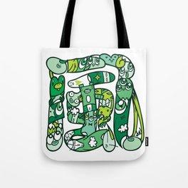 風 - WIND Tote Bag