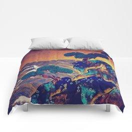 The Screen Vision of Siheniji Comforters
