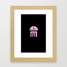 MMARKUSS Framed Art Print