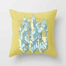 Babel architecture 1 Throw Pillow