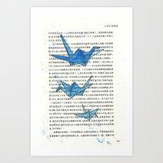 031 - Three Blue Cranes Art Print