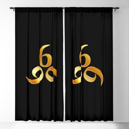 666- the number of the beast or angel symbol or devils number in gold Blackout Curtain