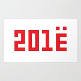 201Ё / New Year 2013 Art Print