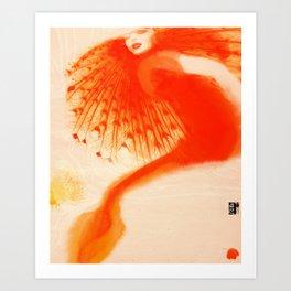 pavonia Art Print