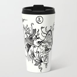 Let the water lead us home Travel Mug