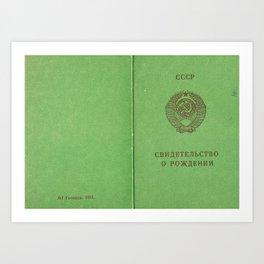 Soviet prove Art Print