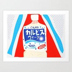 Calpis Art Print