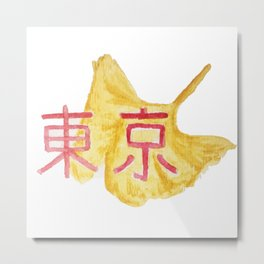 Tokyo Ginkgo Metal Print
