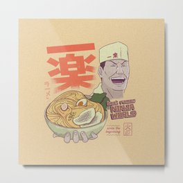 The Best Ichiraku Ramen Metal Print