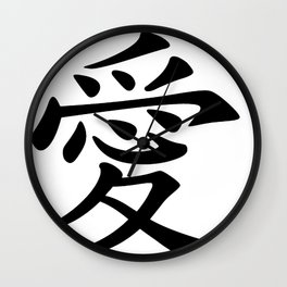 Chinese Love Tattoo Wall Clock