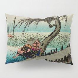 Yokkaichi - Vintage Japanesse Ukiyo e Art Pillow Sham