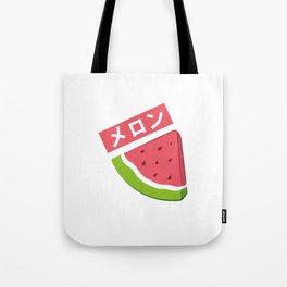 Melon   メロン Tote Bag