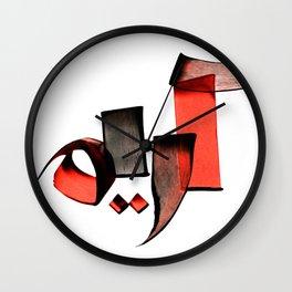 Karim Wall Clock