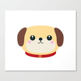 Cute puppy Dog with red collar Canvas Print