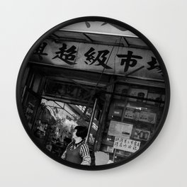 Chinese Grocery Shop, A Wall Clock