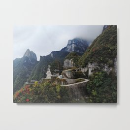 Tianmen mountain Metal Print