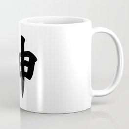 神 Kami - God in Japanese Coffee Mug