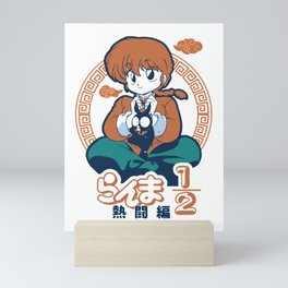 Ranma Mini Art Print