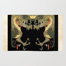 Double Dragons Rug