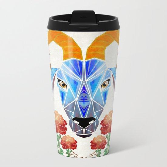 chinese goat Metal Travel Mug