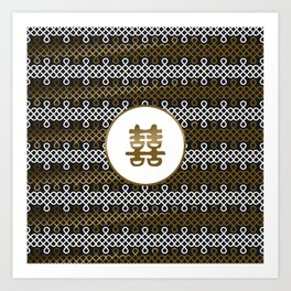 Double Happiness Symbol on Endless Knot pattern Art Print