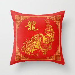 Golden Dragon Feng Shui Symbol on Faux Leather Throw Pillow