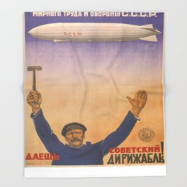 Vintage poster - CCCP Throw Blanket