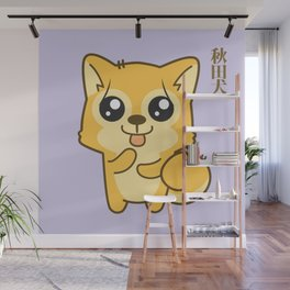 Kawaii Hachikō, the legendary dog Wall Mural