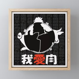 "I LOVE MEAT ""BEEF,CHICKEN,PORK"" Framed Mini Art Print"