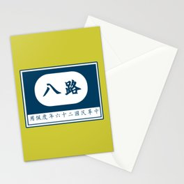 8th Route Army Patch Stationery Cards