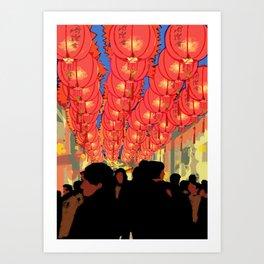 Lantern Festival Art Print