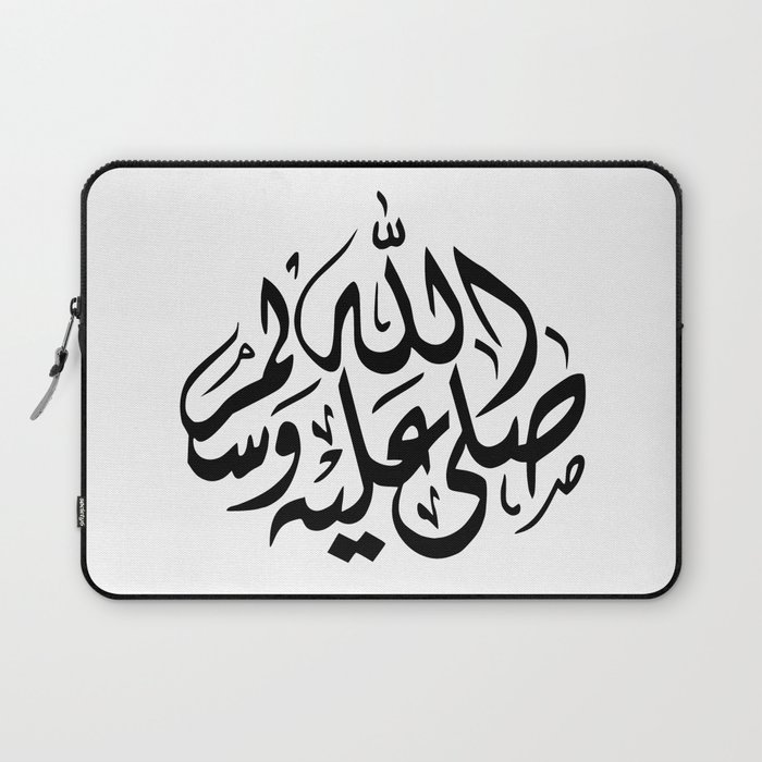 Islamic Calligraphy Art Peace Be Upon Him Laptop Sleeve By