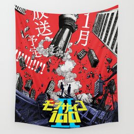 mob psycho 100 Wall Tapestry