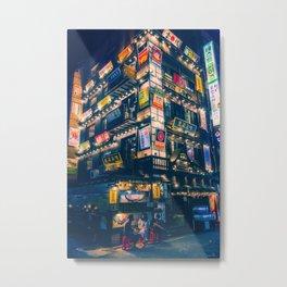 Jongro at night Metal Print