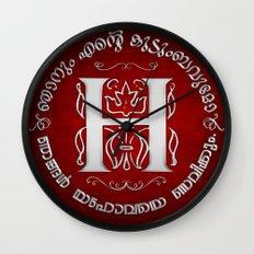 Joshua 24:15 - (Silver on Red) Monogram H Wall Clock